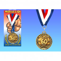 Médaille d'Or Anniversaire